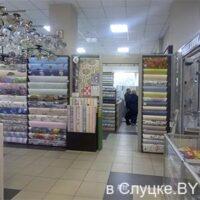 """Магазин """"Обои"""", г. Слуцк, ТЦ """"Континент"""""""