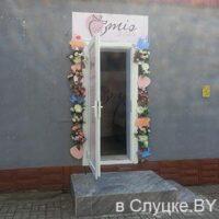 Mis_sberry - магазин для кондитеров в Слуцке