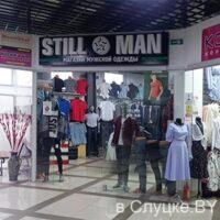 Магазин мужской одежды Still Man