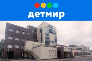 "Магазин ""Детмир"" в ТЦ ""Маяк"""