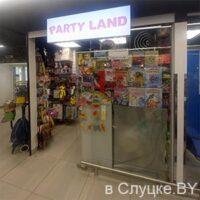 Party Land - товары для праздника