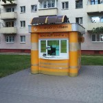 ОП 24 Белагропромбанк
