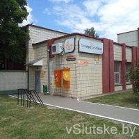 Белагропромбанк РКЦ 45 в Слуцке