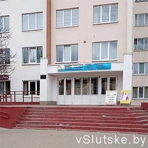 Маникюр в Слуцке - Барцевич В. Н.