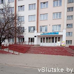 Фото-видео сервис г. Слуцк
