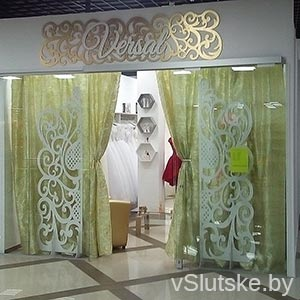 """Свадебный салон """"Версаль"""" г. Слуцк"""