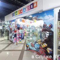 """Магазин детской одежды """"Планета детей"""""""