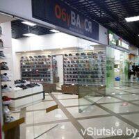 """""""Обувайся"""" - магазин обуви в Слуцке"""