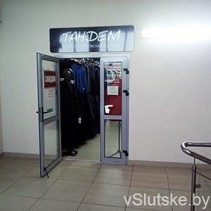 Тандем - магазин одежды в Слуцке