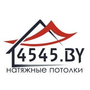 Натяжные потолки в Слуцке - 4545