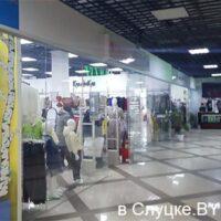 "Магазин одежды ""Свiтанак - Калiнка"""