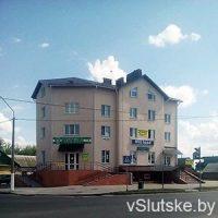 Посуточная аренда квартир в Слуцке