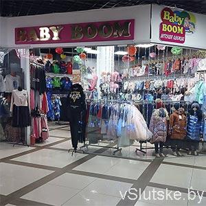Baby Boom - магазин детской одежды