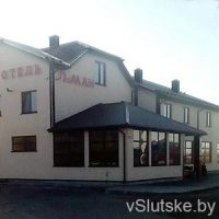 Леман - гостиница в Слуцке