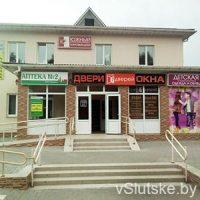 """Магазин """"7 дверей"""" в Слуцке"""