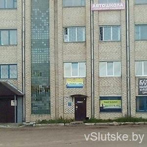 """Раболовный магазин """"Рыбачок"""" в Слуцке"""