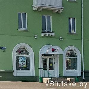 """Магазин """"Марк Формэль"""" г. Слуцк"""