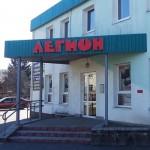 Магазин Легион