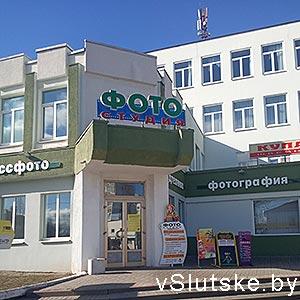 """Магазин обуви """"Неман"""" г. Слуцк"""