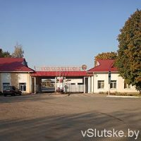 Автобусный парк № 2 г. Слуцк