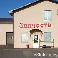 """""""Автозапчасти"""" - магазин частного предприятия """"НВ-авто"""""""