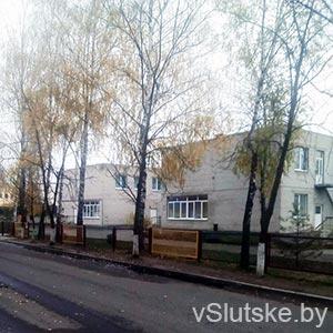 Детский сад № 20 г. Слуцк