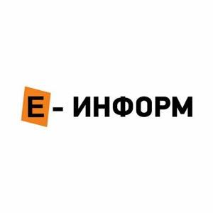 Е-ИНФОРМ - создание сайтов в Слуцке
