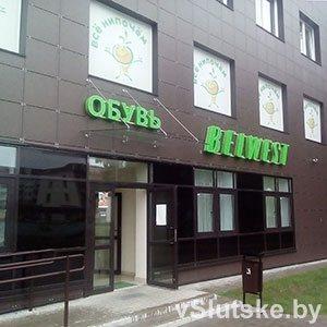 "Магазин ""Белвест"" в Слуцке"