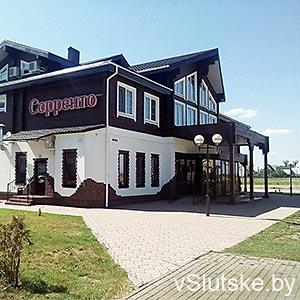 """Кафе """"Сорренто"""" Слуцк"""