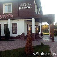 """""""Сорренто"""" - ресторан в Слуцке"""