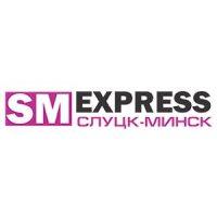 Регулярная маршрутка Слуцк - Минск - SM Express