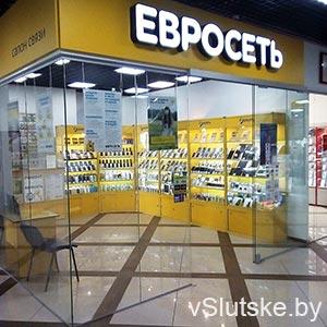 """Магазин """"Евросеть"""", г. Слуцк"""