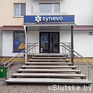Synevo (Синэво) г. Слуцк - медицинская лаборатория