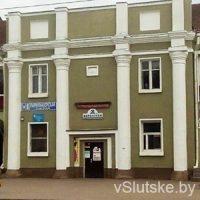"""Парикмахерская """"ЮлианаСтиль"""" в Слуцке"""