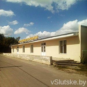 Стройматериалы в Слуцке - магазин 5