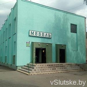 Мебель - магазин № 48