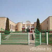Кадетское училище г. Слуцк