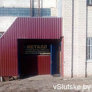 """Металлопрокат оптом - ОДО """"Филсима"""""""