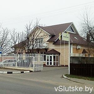 Слуцкие окна - офис в г. Слуцк