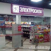 """""""Електросила"""" в Слуцке"""