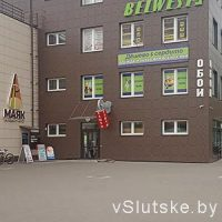 Yarn - магазин ниток и товаров для рукоделия
