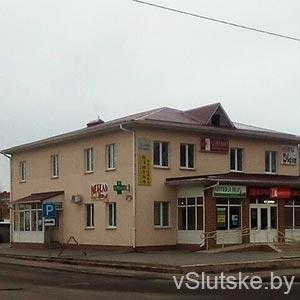 """Магазин """"Уют"""", г. Слуцк"""
