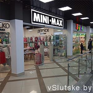 MINIMAX г. Слуцк - магазин одежды для всей семьи
