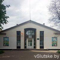 Художественная школа г. Слуцк