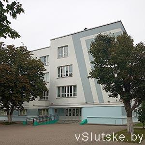 Библиотека г. Слуцк