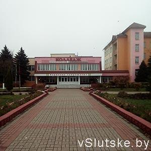 Профессионально-технический колледж г. Слуцк