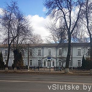Медицинский колледж г. Слуцк