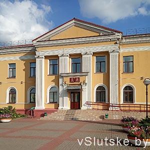 Центр детского творчества г. Слуцк