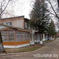 Слуцкий центр туризма