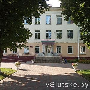 Центр технического и прикладного творчества г. Слуцк